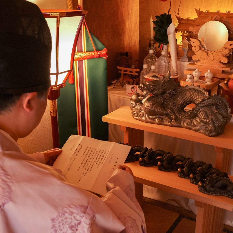 金吾龍神社「秋季例大祭」令和元年